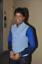 Raju Shrivastav at the launch of trailer Ekkees Toppon Ki Salaami in PVR on 11th Aug 2014 (636)_53ea203626e65.JPG