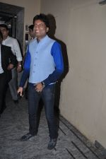 Raju Shrivastav at the launch of trailer Ekkees Toppon Ki Salaami in PVR on 11th Aug 2014 (637)_53ea20377507c.JPG