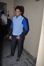 Raju Shrivastav at the launch of trailer Ekkees Toppon Ki Salaami in PVR on 11th Aug 2014 (639)_53ea203a1d229.JPG