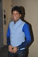 Raju Shrivastav at the launch of trailer Ekkees Toppon Ki Salaami in PVR on 11th Aug 2014 (640)_53ea203b65bcc.JPG