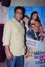 Zakir Hussain at Meinu Ek Ladki Chaahiye music launch in Mumbai on 11th Aug 2014 (108)_53ea1f031a82c.JPG