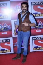 Ajaz Khan at SAB Ke anokhe awards in Filmcity on 12th Aug 2014 (389)_53eb62e4cea86.JPG