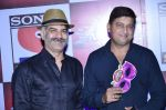 Jamnadas Majethia at SAB Ke anokhe awards in Filmcity on 12th Aug 2014 (291)_53eb67e97c219.JPG