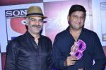 Jamnadas Majethia at SAB Ke anokhe awards in Filmcity on 12th Aug 2014 (292)_53eb67ead1090.JPG