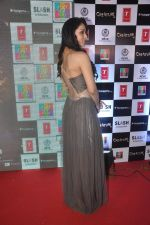 Khushali Kumar on ramp to promote Creature 3d film in R City Mall, Mumbai on 12th Aug 2014 (146)_53eb73125291a.JPG