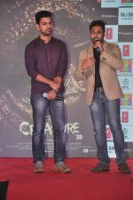 Mithoon on ramp to promote Creature 3d film in R City Mall, Mumbai on 12th Aug 2014 (435)_53eb75efc665e.JPG
