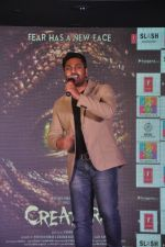 Mithoon on ramp to promote Creature 3d film in R City Mall, Mumbai on 12th Aug 2014 (535)_53eb75f5b7fda.JPG