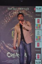 Mithoon on ramp to promote Creature 3d film in R City Mall, Mumbai on 12th Aug 2014 (536)_53eb75f745227.JPG