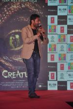 Mithoon on ramp to promote Creature 3d film in R City Mall, Mumbai on 12th Aug 2014 (538)_53eb75fa28a47.JPG