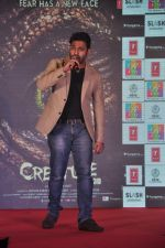 Mithoon on ramp to promote Creature 3d film in R City Mall, Mumbai on 12th Aug 2014 (540)_53eb75fd32fd7.JPG