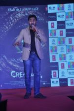 Mithoon on ramp to promote Creature 3d film in R City Mall, Mumbai on 12th Aug 2014 (542)_53eb760068fef.JPG
