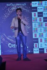 Mithoon on ramp to promote Creature 3d film in R City Mall, Mumbai on 12th Aug 2014 (543)_53eb7601eed7c.JPG