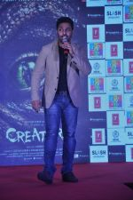 Mithoon on ramp to promote Creature 3d film in R City Mall, Mumbai on 12th Aug 2014 (545)_53eb76050ece9.JPG