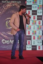 Mithoon on ramp to promote Creature 3d film in R City Mall, Mumbai on 12th Aug 2014 (551)_53eb760e11056.JPG