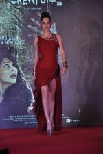 Model on ramp to promote Creature 3d film in R City Mall, Mumbai on 12th Aug 2014 (419)_53eb6f0c885ee.JPG