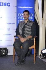 Nachiket Barve  at Bombay Dyeing new home improvement range launch in Tote on 12th Aug 2014 (3)_53eb0c6f5fe0d.JPG