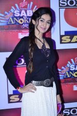 Neha Mehta at SAB Ke anokhe awards in Filmcity on 12th Aug 2014 (243)_53eb68380a596.JPG