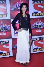 Neha Mehta at SAB Ke anokhe awards in Filmcity on 12th Aug 2014 (255)_53eb6849a1143.JPG