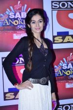 Neha Mehta at SAB Ke anokhe awards in Filmcity on 12th Aug 2014 (258)_53eb684e2502e.JPG