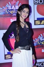 Neha Mehta at SAB Ke anokhe awards in Filmcity on 12th Aug 2014 (259)_53eb684fa0a2b.JPG
