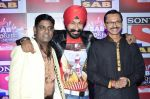 Popatlal Pandey at SAB Ke anokhe awards in Filmcity on 12th Aug 2014 (36)_53eb61ee67cc3.JPG