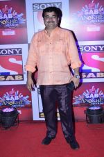 Prashant damle at SAB Ke anokhe awards in Filmcity on 12th Aug 2014 (94)_53eb6221e4b2b.JPG