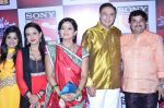 Prashant damle, Anang Desai at SAB Ke anokhe awards in Filmcity on 12th Aug 2014 (76)_53eb6306640d5.JPG
