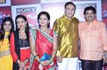 Prashant damle, Anang Desai at SAB Ke anokhe awards in Filmcity on 12th Aug 2014 (77)_53eb6307ea1df.JPG