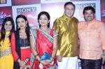 Prashant damle, Anang Desai at SAB Ke anokhe awards in Filmcity on 12th Aug 2014 (78)_53eb623713e30.JPG