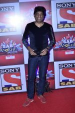 Raju Shrivastav at SAB Ke anokhe awards in Filmcity on 12th Aug 2014 (428)_53eb68872d3dd.JPG