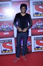 Raju Shrivastav at SAB Ke anokhe awards in Filmcity on 12th Aug 2014 (429)_53eb6888ab8c1.JPG