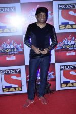 Raju Shrivastav at SAB Ke anokhe awards in Filmcity on 12th Aug 2014 (430)_53eb688a143df.JPG