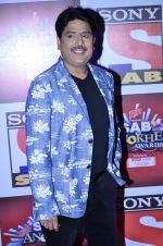 Shailesh Lodha at SAB Ke anokhe awards in Filmcity on 12th Aug 2014 (222)_53eb68d376a26.JPG