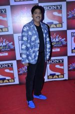 Shailesh Lodha at SAB Ke anokhe awards in Filmcity on 12th Aug 2014 (223)_53eb68d4ee893.JPG