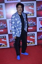 Shailesh Lodha at SAB Ke anokhe awards in Filmcity on 12th Aug 2014 (226)_53eb68d9764d2.JPG