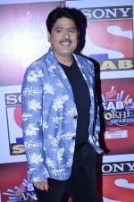 Shailesh Lodha at SAB Ke anokhe awards in Filmcity on 12th Aug 2014 (230)_53eb68df4b4d6.JPG