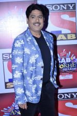 Shailesh Lodha at SAB Ke anokhe awards in Filmcity on 12th Aug 2014 (231)_53eb68e0bd129.JPG