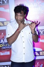 Sunil Pal at SAB Ke anokhe awards in Filmcity on 12th Aug 2014 (298)_53eb6902d7785.JPG
