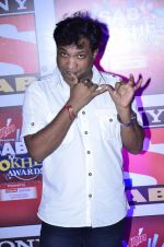Sunil Pal at SAB Ke anokhe awards in Filmcity on 12th Aug 2014 (299)_53eb69046b877.JPG