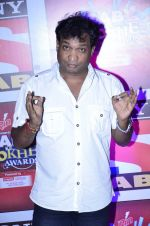 Sunil Pal at SAB Ke anokhe awards in Filmcity on 12th Aug 2014 (291)_53eb68f9056e5.JPG