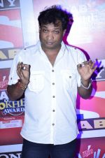 Sunil Pal at SAB Ke anokhe awards in Filmcity on 12th Aug 2014 (293)_53eb68fbbc8cd.JPG