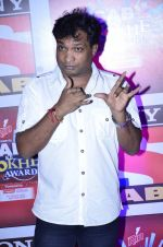 Sunil Pal at SAB Ke anokhe awards in Filmcity on 12th Aug 2014 (294)_53eb68fd306c0.JPG