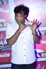 Sunil Pal at SAB Ke anokhe awards in Filmcity on 12th Aug 2014 (296)_53eb69000f9ac.JPG