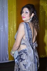 Tanaaz Curim at SAB Ke anokhe awards in Filmcity on 12th Aug 2014 (153)_53eb66a24e09e.JPG