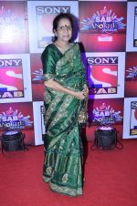 Usha Nadkarni at SAB Ke anokhe awards in Filmcity on 12th Aug 2014 (182)_53eb690ea7ac3.JPG