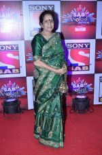 Usha Nadkarni at SAB Ke anokhe awards in Filmcity on 12th Aug 2014 (184)_53eb6911c9030.JPG
