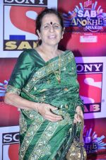 Usha Nadkarni at SAB Ke anokhe awards in Filmcity on 12th Aug 2014 (188)_53eb6917dc581.JPG