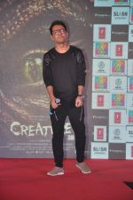 on ramp to promote Creature 3d film in R City Mall, Mumbai on 12th Aug 2014 (505)_53eb70041a400.JPG