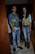 Emraan Hashmi, Humaima Malik at Raja Natwarlal club promotions in Enigma on 13th Aug 2014 (802)_53ec5cd7a2cb5.JPG