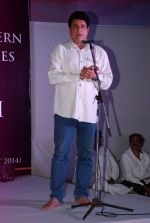 Gajendra Chauhan at Dharmesh Tiwari prayer meet organised by FWICE in Filmistan, Mumbai on 13th Aug 2014 (35)_53ec566bab57f.JPG